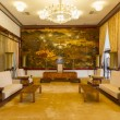 Stock Photo: Reception room at Reunification Palace