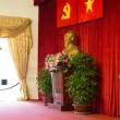 Stock Photo: Statue of Ho Chi Minh in Conference Hall