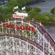 Постер, плакат: Coney Island Cyclone