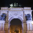 Soldiers and Sailors Arch Grand Army Plaza — Stock Photo