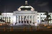 City Hall in San Juan — Stock Photo