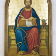 Religious icon — Stock Photo #21660019