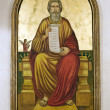 Religious icon — Stock Photo #21660057