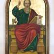 Religious icon — Stock Photo #21660159