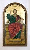 Icona religiosa. — Foto Stock