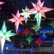Light decorations Time Warner Building — Stock Photo #49655817