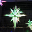 Light decorations Time Warner Building — Stock Photo #49655947