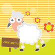 Stock Vector: Cute cartoon sheep