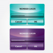 Set of web elements — Stock Vector #23556441