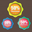 Stock Vector: Discount badge
