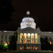 Stock Photo: California Capitol Building