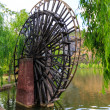 Water Wheel — Stock Photo #37735295