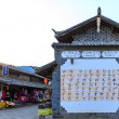 Stock Photo: Lijiang: Badong pictograph