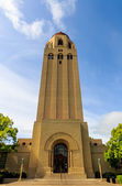 Stanford University — Stock fotografie