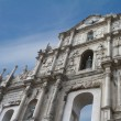 Macau Church Ruins — Stock Photo