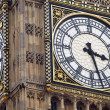 Big Ben — Stock Photo #12353281