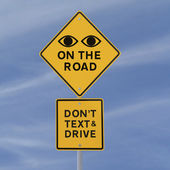 Eyes On The Road — Stock Photo