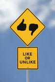 Like or Unlike — Stock Photo