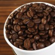 Coffee Beans in Paper Cup — Stock fotografie