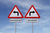 Recovery or Recession — Stock Photo