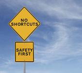 Hiçbir kısayolları için güvenlik — Stok fotoğraf