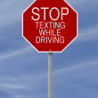 Stop Texting While Driving — Stock Photo #27411133