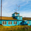 Stock Photo: Solovki island, airport