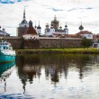 Stock Photo: Solovetsky Monastery, Wellbeing Bay