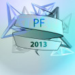 Triangular shape cluster with new year ribbon blue vector background - Stock Vector