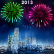 Futuristic business city and 2013 new year celebration — Stock Photo
