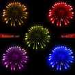 Five lighting amazing colorful explosions firework pack — Stock Photo