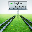 Two railroads of ecological transport with advertisement - Stock Photo