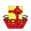 Stock Vector: Gift surprise in red basket vector