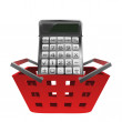Red basket shopping with calculator vector — Stock Vector #30290013