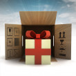 Holiday gift surprise safety delivery with sky flare — Stock Photo #33604449