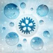 Cogwheel part in bubble at winter snowfall — Stock Photo