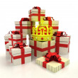 Isolated group of christmas gift boxes with royal crown revelation — Stock Photo