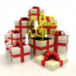 Isolated group of christmas gift boxes with good music revelation — Stock Photo