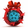 Opened red ribbon gift sphere with cogwheel part inside — 图库照片