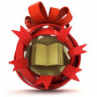 Opened red ribbon gift sphere with education book inside — Stock Photo