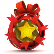 Opened red ribbon gift sphere with star icon inside — Stock Photo