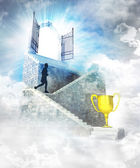 Hall of fame access on top with gate entrance — Stock Photo