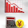 Yuan golden coin with negative business calculations and graph — Stock Photo #45709651