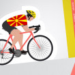 Постер, плакат: Macedonian cyclist riding upwards to finish line vector isolated