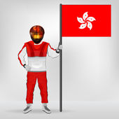 Permanente racer segurando o vetor de bandeira de hong kong — Vetor de Stock