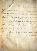 старый письмо с каллиграфии — Стоковое фото
