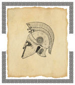Old greek helmet illustration — Stock Photo