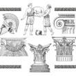Old greek set illustration — Stock Photo #17610769