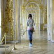 Catherine's Palace, Saint Petersburg, Russia - Stock Photo