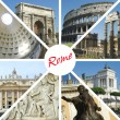 Landmarks of Rome — Stock Photo #28403193